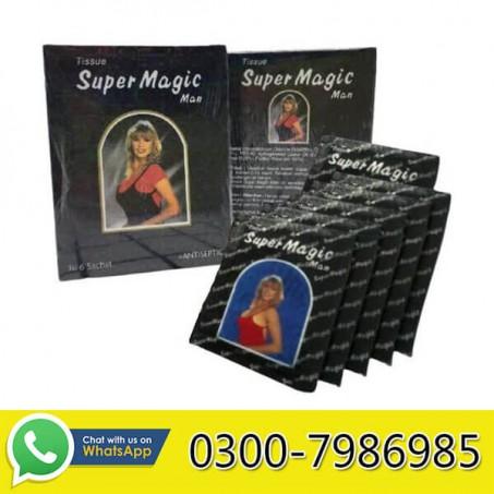 Super Magic Man Tissue in Pakistan