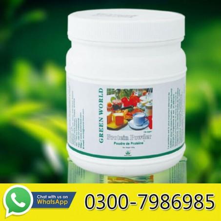 Green World Protein Powder in Pakistan