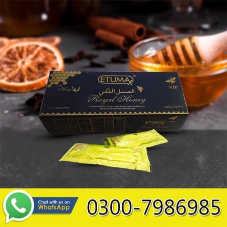 BEtumax Royal Honey For VIP 1 Sacte in Pakistan