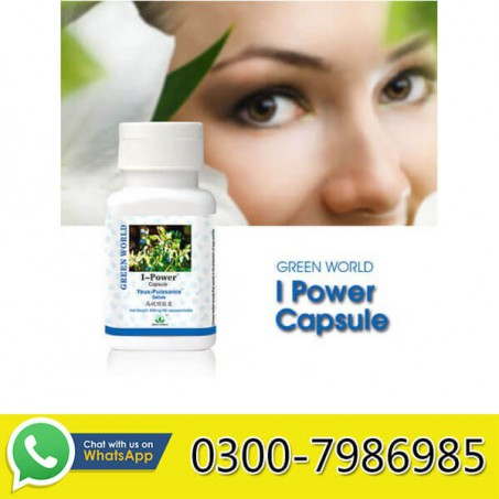 Green World Eye Power Capsule in Pakistan