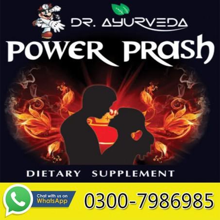 Power Prash in Pakistan