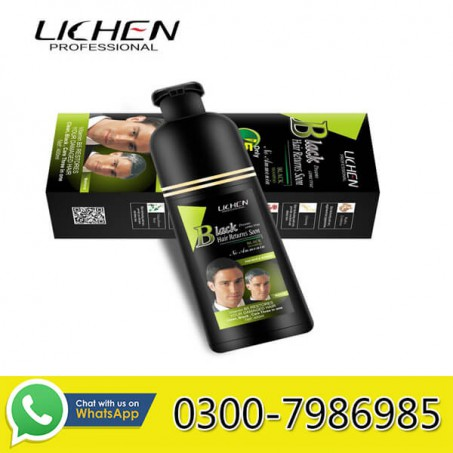 Lichen Hair Color Shampoo in Pakistan