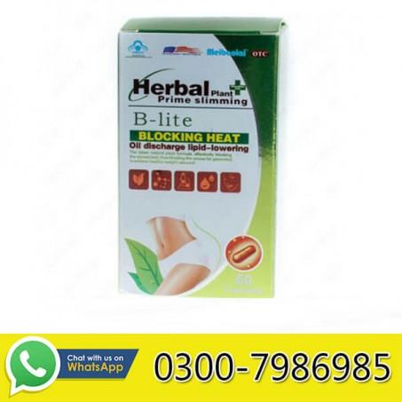 Herbal Plant Prime Slimming Capsules in Pakistan