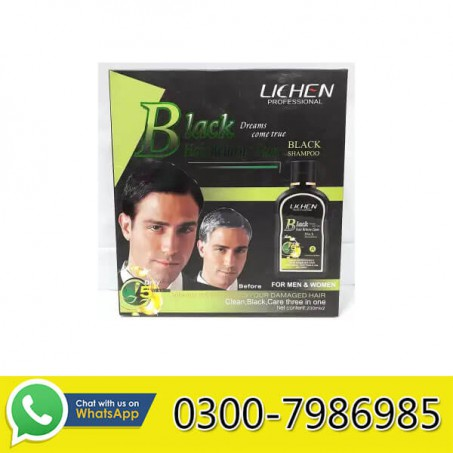 BHair Black Shampoo in Pakistan