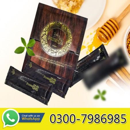 BRoyal Honey Power 52 in Pakistan