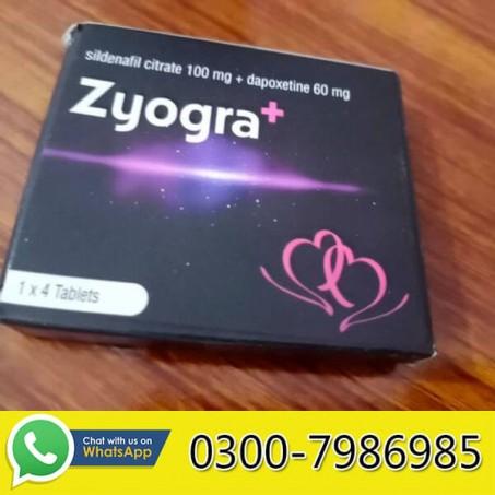 BZyogra Tablets in Pakistan