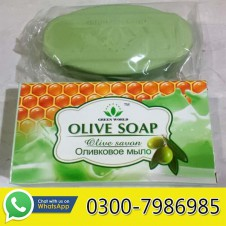Green World Olive Soap in Pakistan