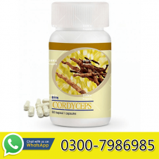 DXN Cordyceps in Pakistan