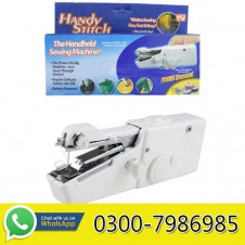 Handy Stitch Sewing Machine in Pakistan