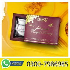 Royal Honey For Her in Pakistan