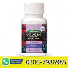 Blueberry Anti Aging Capsule in Pakistan