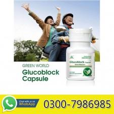 Glucoblock Capsule in Pakistan
