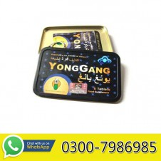 Yong Gang Tablets in Pakistan