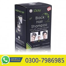 Dexe Black Hair Shampoo in Pakistan