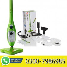 H2O Mop 5 in 1 Steam Cleaner In Pakistan