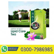 Lipid Care Tea in Pakistan