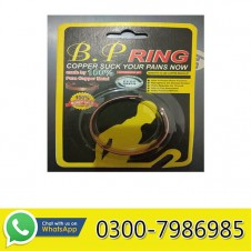 BP Ring in Pakistan