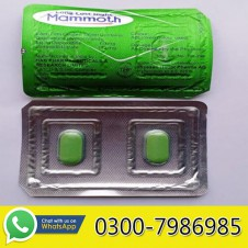 Long Lost Night Dapoxetine Tablets in Pakistan