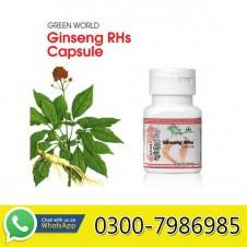 Ginseng RHs Capsule in Pakistan