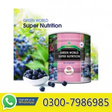 Blueberry Super Nutrition in Pakistan
